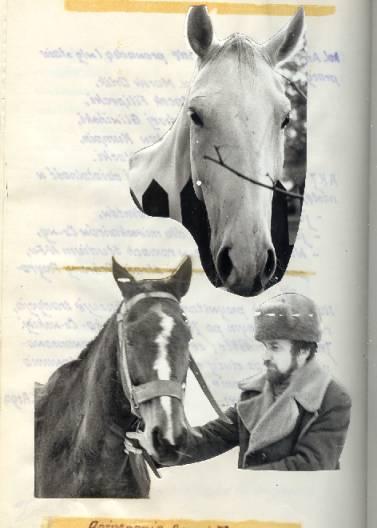 Pożegnanie Argo i Trampa - 1981 r.