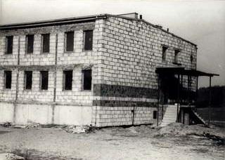 Budynek gospodarczo-administracyjny (1983 r.)